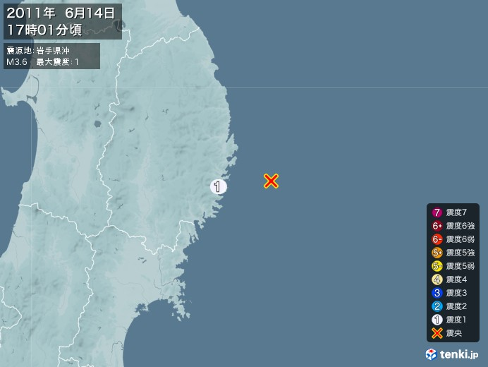 地震情報(2011年06月14日17時01分発生)