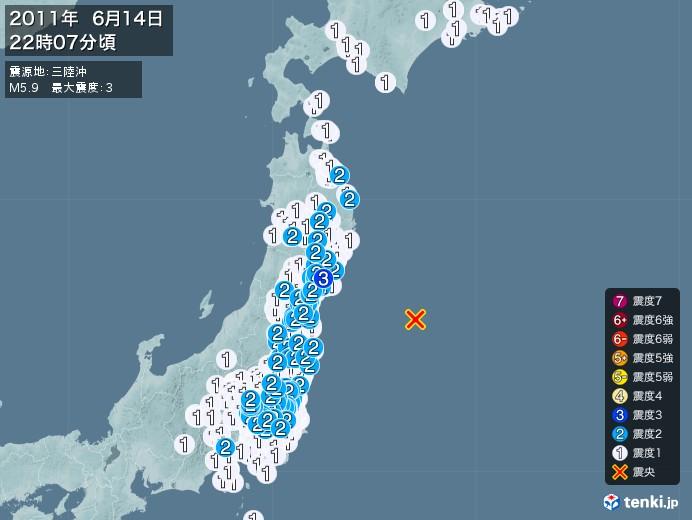 地震情報(2011年06月14日22時07分発生)