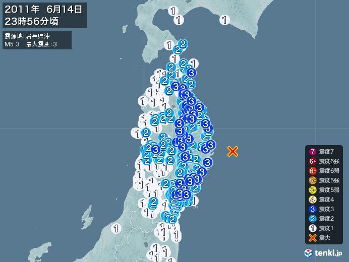 地震情報(2011年06月14日23時56分発生)
