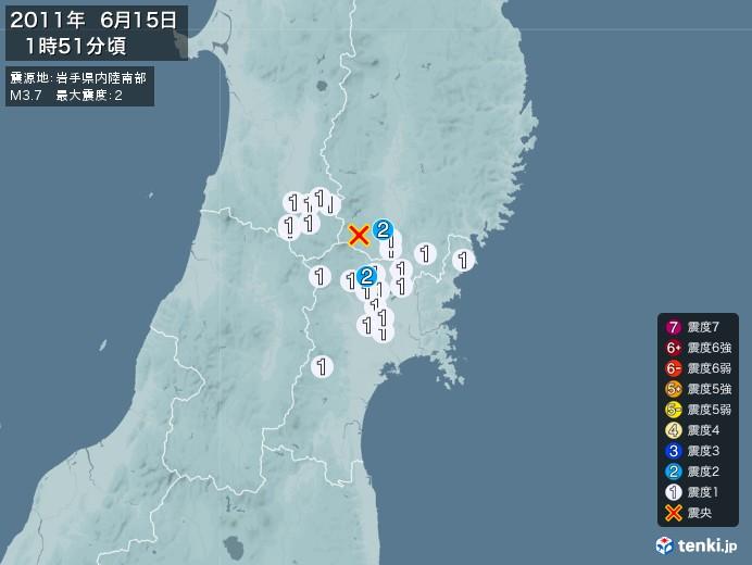地震情報(2011年06月15日01時51分発生)
