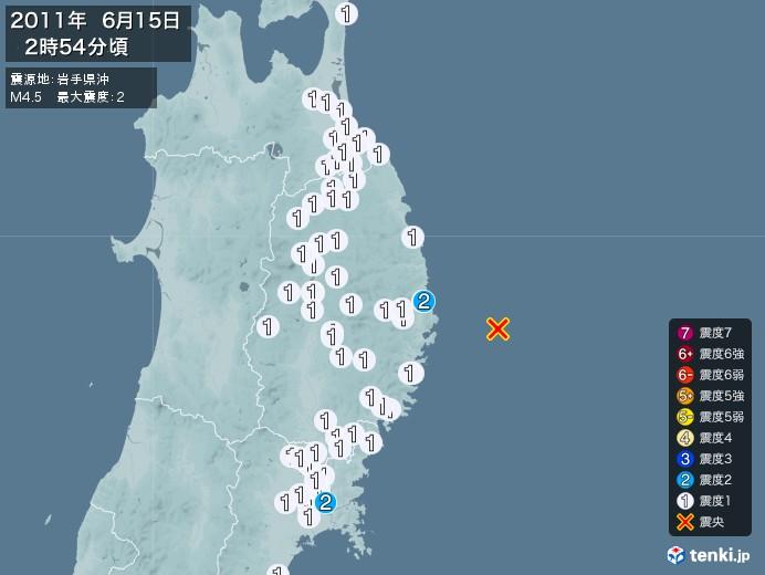 地震情報(2011年06月15日02時54分発生)