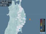 2011年06月15日02時54分頃発生した地震