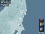 2011年06月15日08時15分頃発生した地震