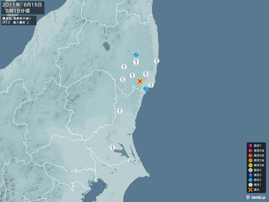 地震情報 2011年06月15日 08時15分頃発生 最大震度:2 震源地:福島県浜通り(拡大画像)