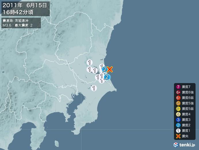 地震情報(2011年06月15日16時42分発生)