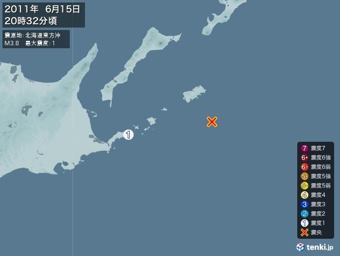 地震情報(2011年06月15日20時32分発生)