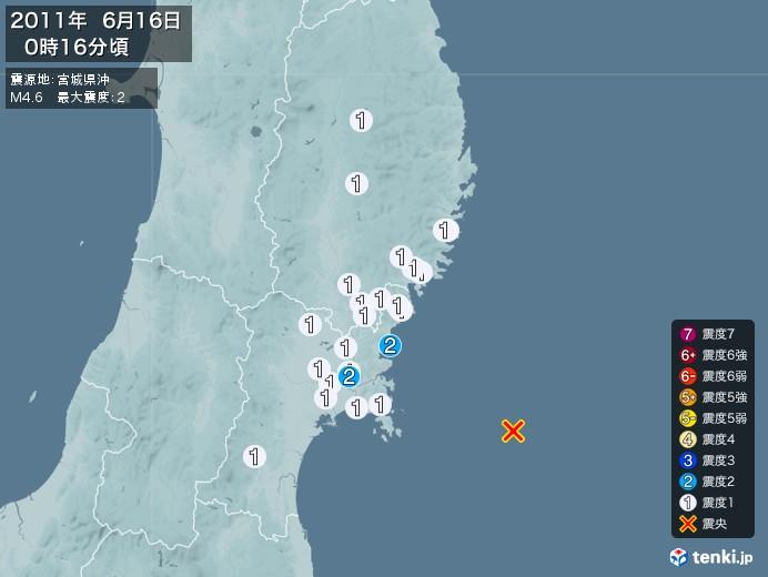 地震情報(2011年06月16日00時16分発生)