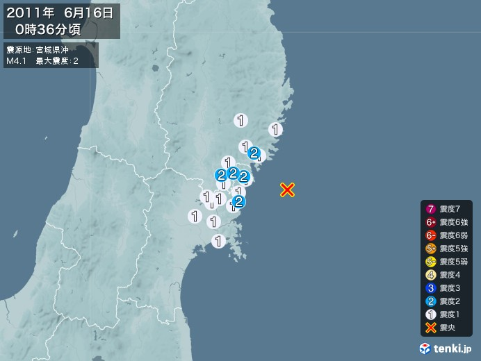 地震情報(2011年06月16日00時36分発生)
