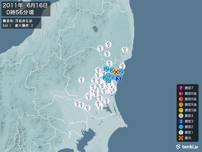 地震情報(2011年06月16日00時56分発生)