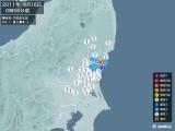 2011年06月16日00時56分頃発生した地震