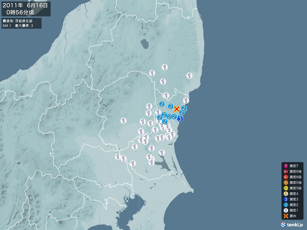 地震情報 2011年06月16日 00時56分頃発生 最大震度:3 震源地:茨城県北部(拡大画像)