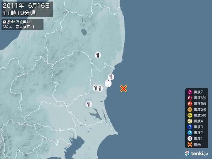 地震情報(2011年06月16日11時19分発生)