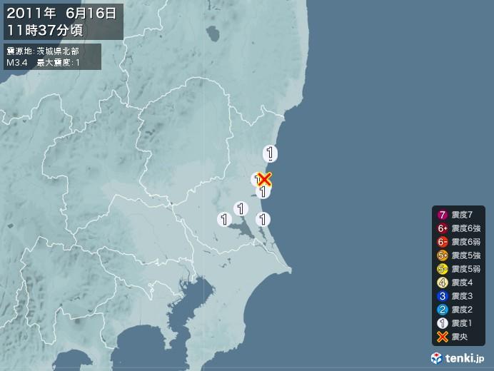 地震情報(2011年06月16日11時37分発生)