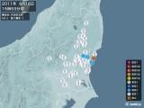 2011年06月16日15時53分頃発生した地震