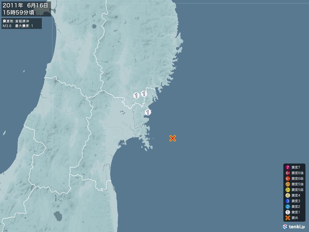 地震情報 2011年06月16日 15時59分頃発生 最大震度:1 震源地:宮城県沖(拡大画像)