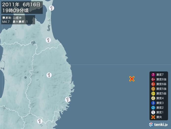 地震情報(2011年06月16日19時09分発生)