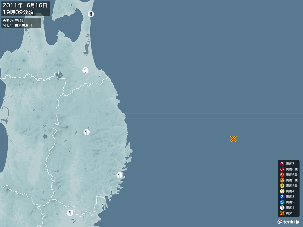 地震情報 2011年06月16日 19時09分頃発生 最大震度:1 震源地:三陸沖(拡大画像)