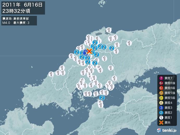 地震情報(2011年06月16日23時32分発生)