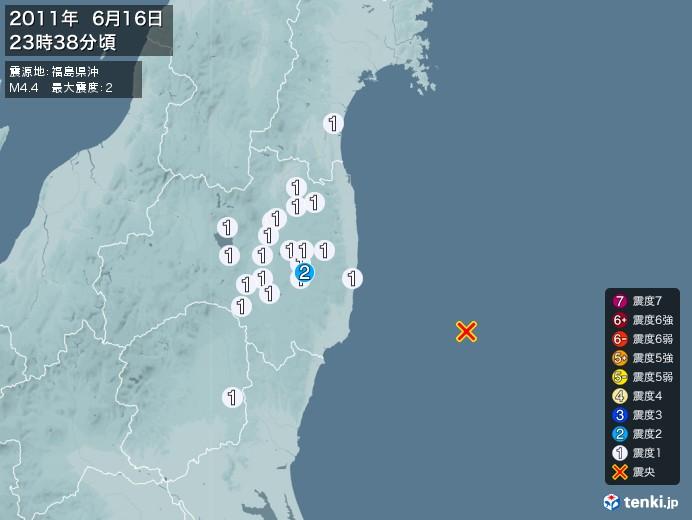 地震情報(2011年06月16日23時38分発生)