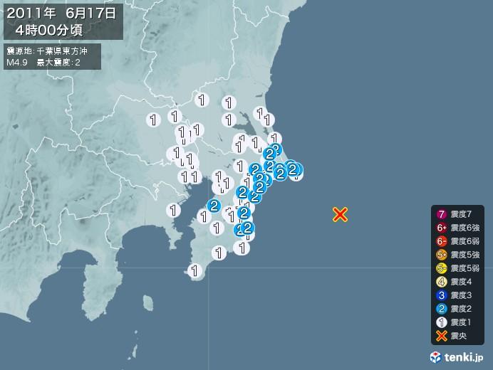 地震情報(2011年06月17日04時00分発生)