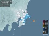 2011年06月17日04時00分頃発生した地震
