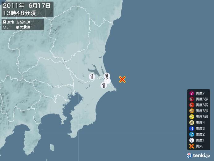 地震情報(2011年06月17日13時48分発生)