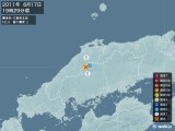 2011年06月17日19時29分頃発生した地震
