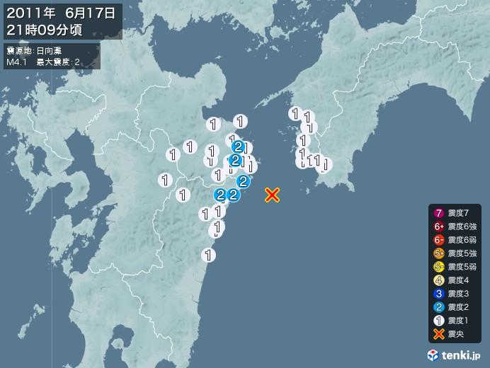 地震情報(2011年06月17日21時09分発生)
