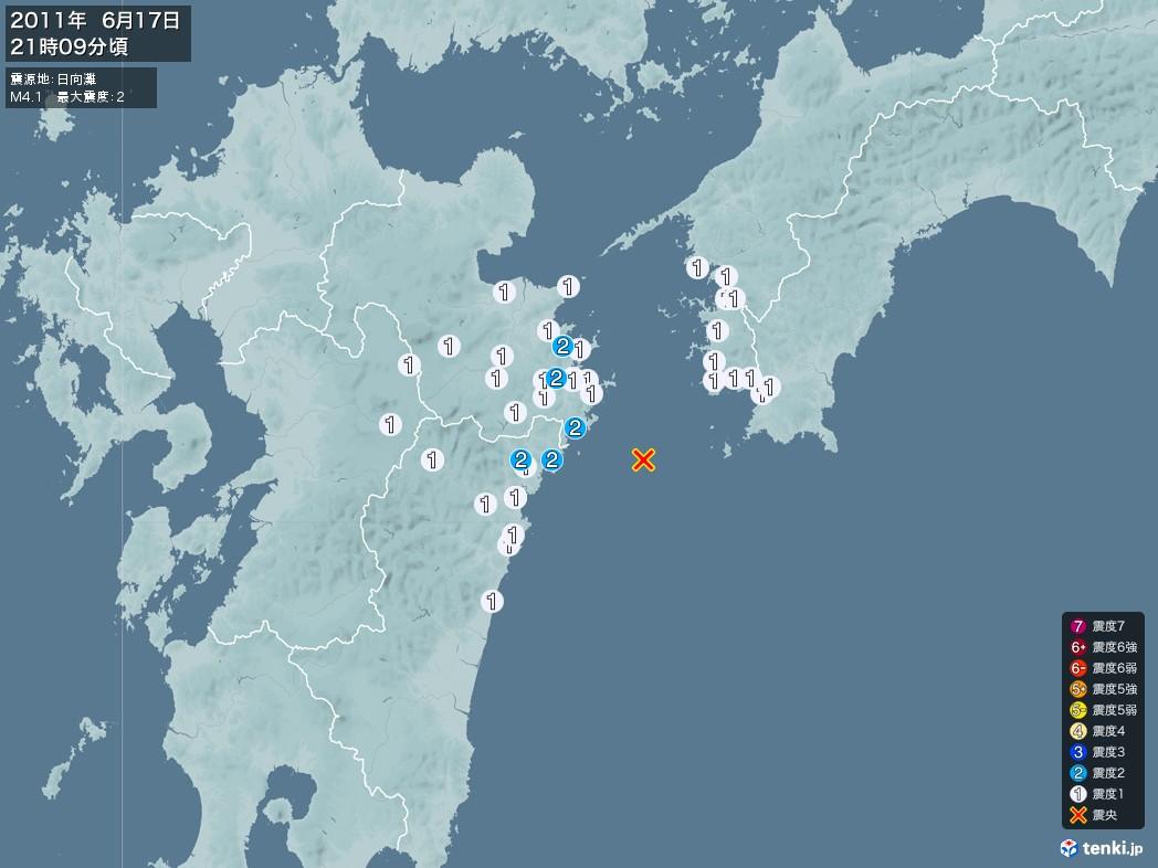 地震情報 2011年06月17日 21時09分頃発生 最大震度:2 震源地:日向灘(拡大画像)