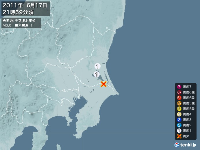 地震情報(2011年06月17日21時59分発生)