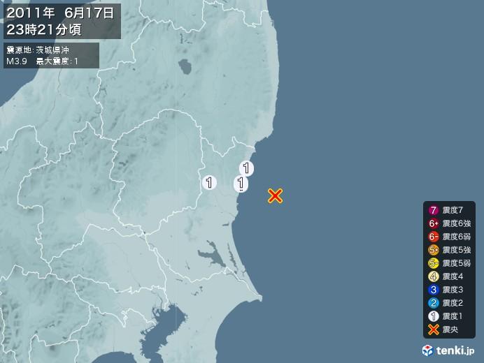 地震情報(2011年06月17日23時21分発生)