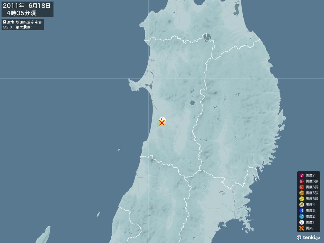 地震情報 2011年06月18日 04時05分頃発生 最大震度:1 震源地:秋田県沿岸南部(拡大画像)