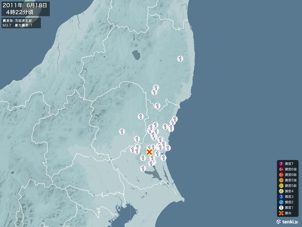 地震情報 2011年06月18日 04時22分頃発生 最大震度:1 震源地:茨城県北部(拡大画像)