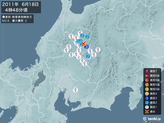 地震情報(2011年06月18日04時48分発生)