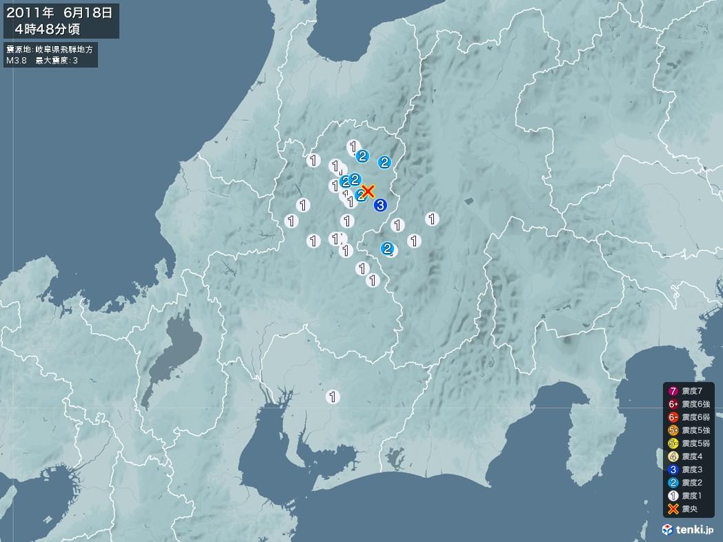 地震情報 2011年06月18日 04時48分頃発生 最大震度:3 震源地:岐阜県飛騨地方(拡大画像)