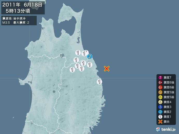 地震情報(2011年06月18日05時13分発生)