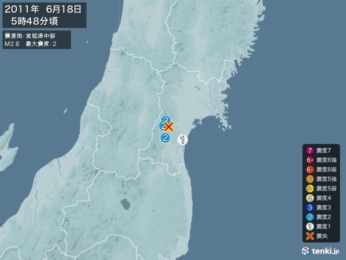 地震情報(2011年06月18日05時48分発生)