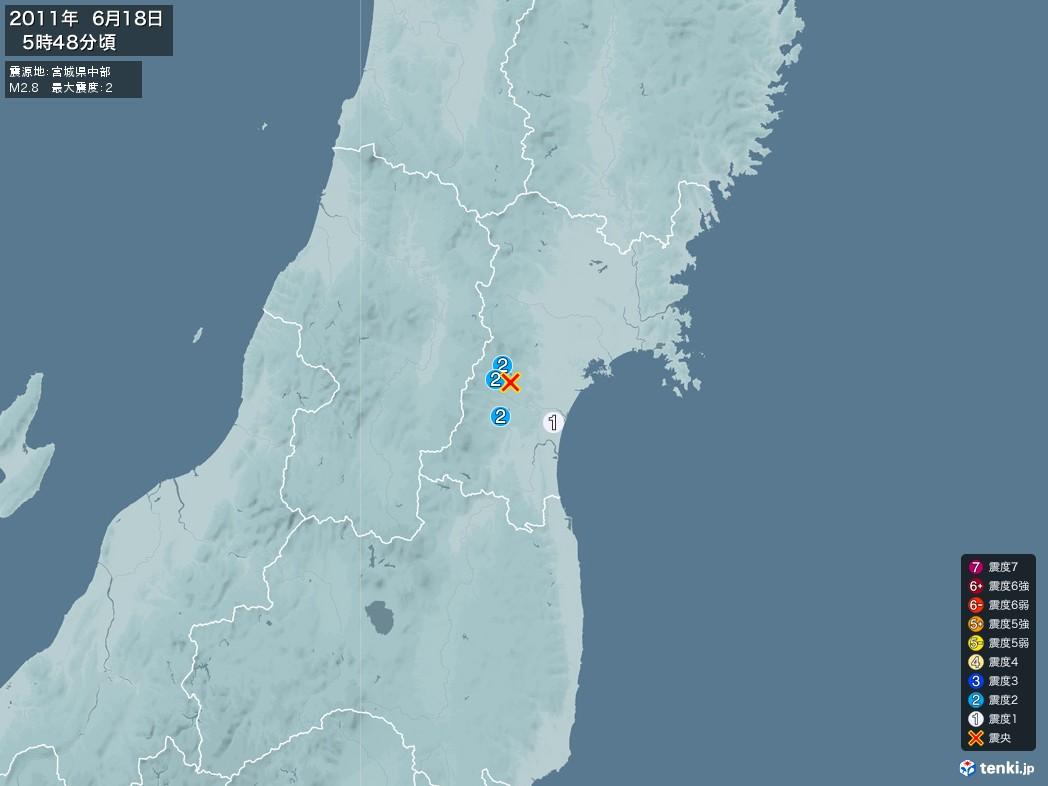地震情報 2011年06月18日 05時48分頃発生 最大震度:2 震源地:宮城県中部(拡大画像)