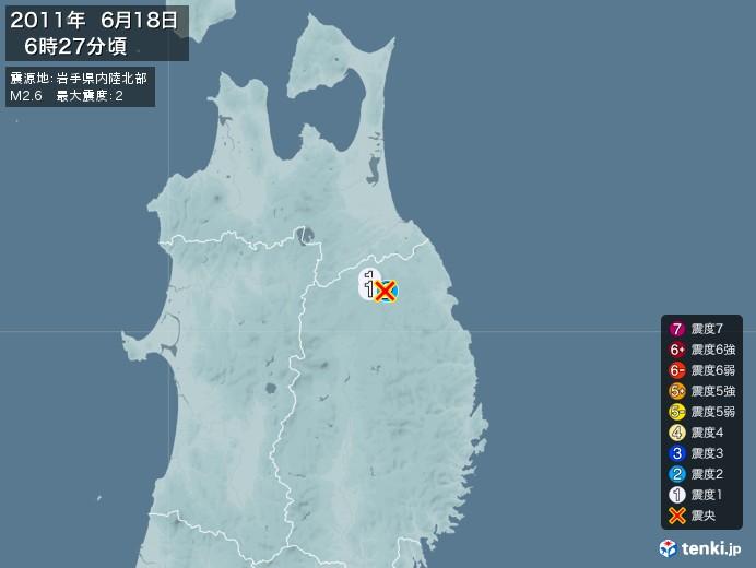 地震情報(2011年06月18日06時27分発生)