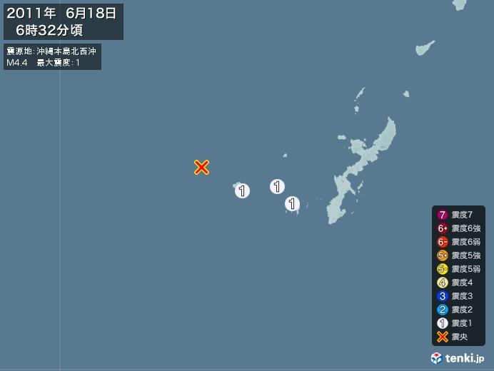地震情報(2011年06月18日06時32分発生)