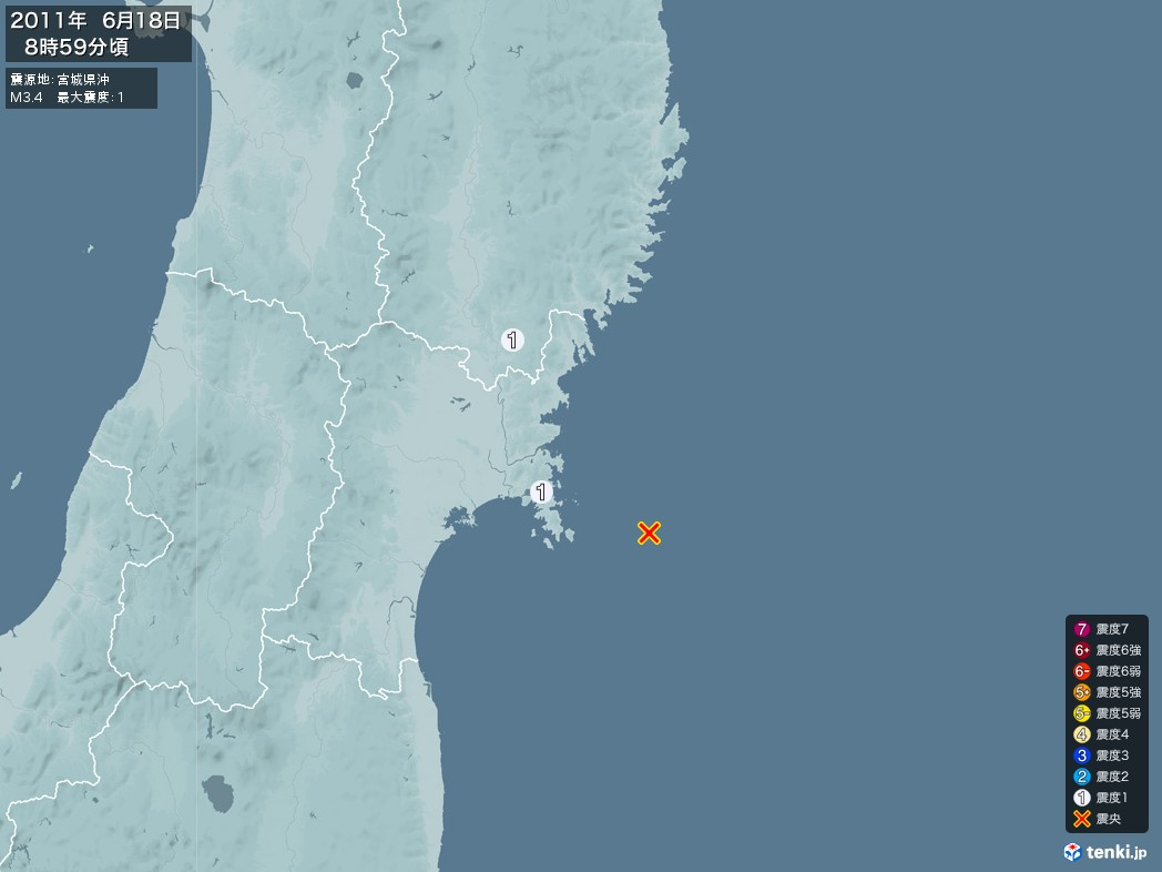 地震情報 2011年06月18日 08時59分頃発生 最大震度:1 震源地:宮城県沖(拡大画像)