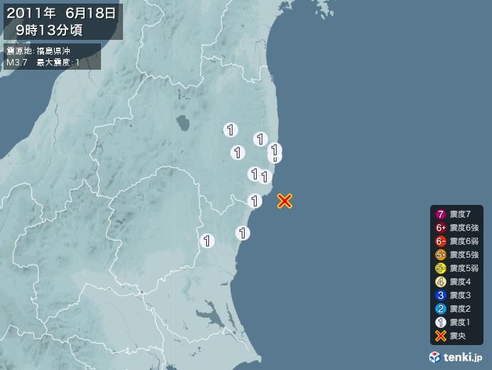 地震情報(2011年06月18日09時13分発生)
