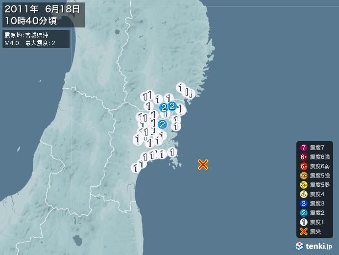 地震情報(2011年06月18日10時40分発生)