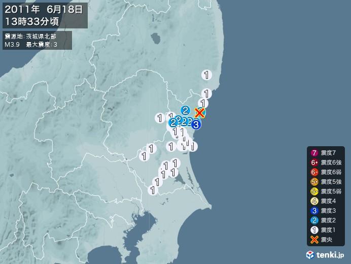 地震情報(2011年06月18日13時33分発生)