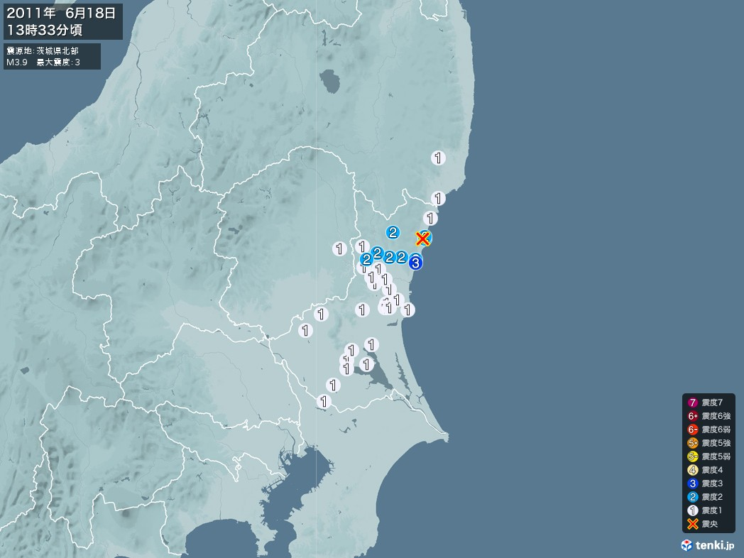 地震情報 2011年06月18日 13時33分頃発生 最大震度:3 震源地:茨城県北部(拡大画像)