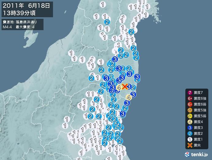 地震情報(2011年06月18日13時39分発生)