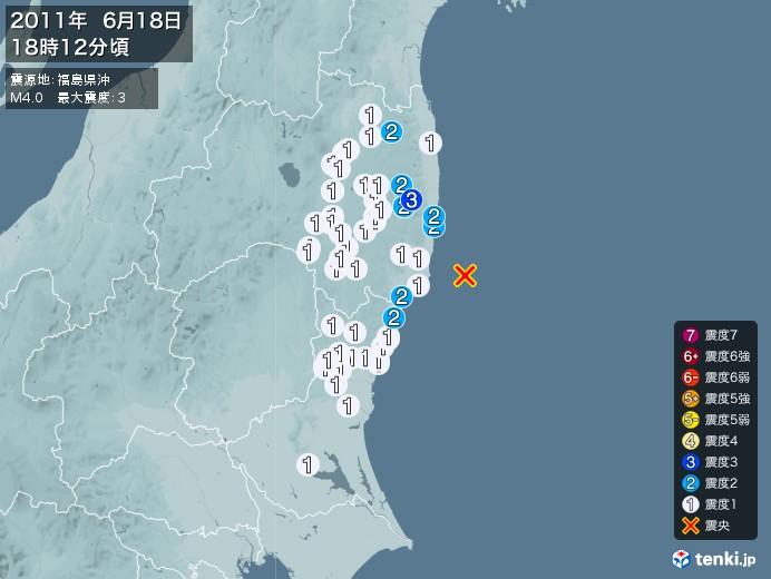 地震情報(2011年06月18日18時12分発生)