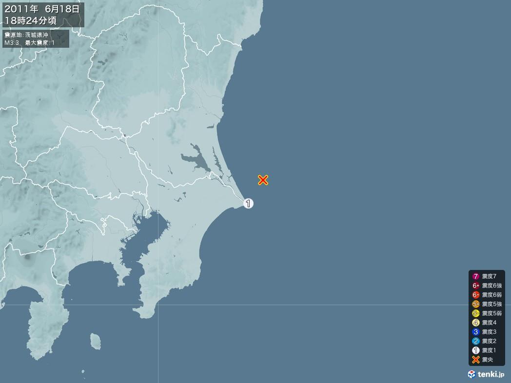地震情報 2011年06月18日 18時24分頃発生 最大震度:1 震源地:茨城県沖(拡大画像)
