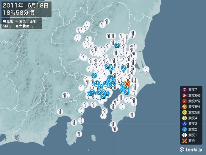 地震情報(2011年06月18日18時58分発生)