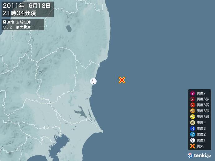 地震情報(2011年06月18日21時04分発生)